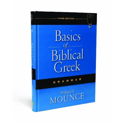 You can learn to read the Greek New Testament